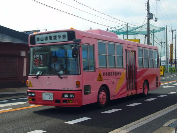 思い出の青バス : ヘルパーステ...