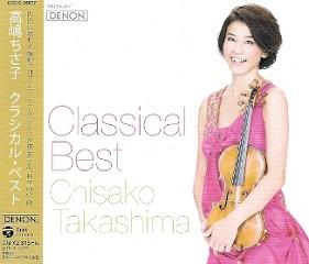 『クラシカル・ベスト』 高嶋ちさ子_e0033570_19533325.jpg