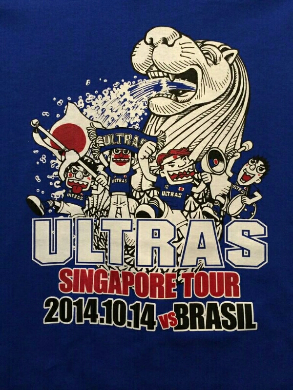 SINGAPORE 14 Oct 2014_f0053072_1044484.jpg