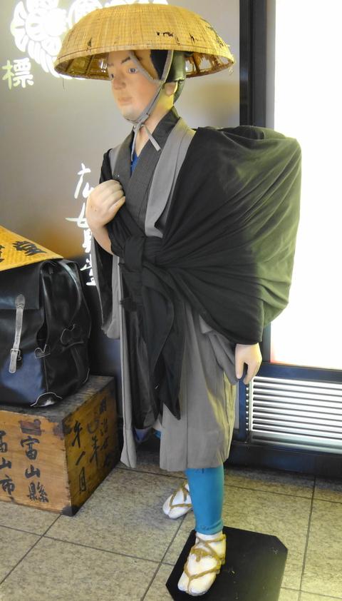 越中富山の薬売り : 雪の中の竹...