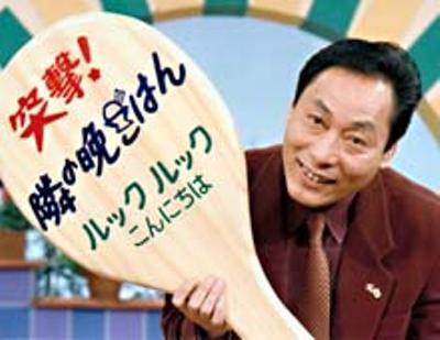 突撃!!_f0172281_644720.jpg