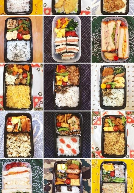 お弁当。_f0174982_9174120.jpg