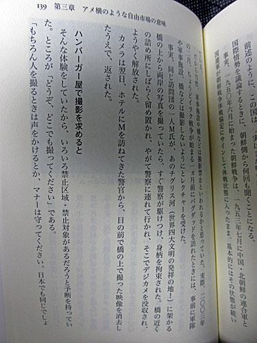 a0188487_1718281.jpg