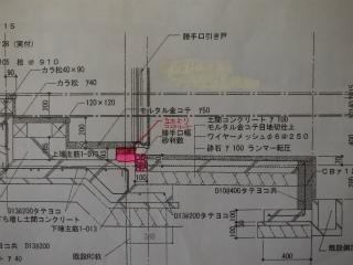 シロアリ専門家_f0059988_950523.jpg