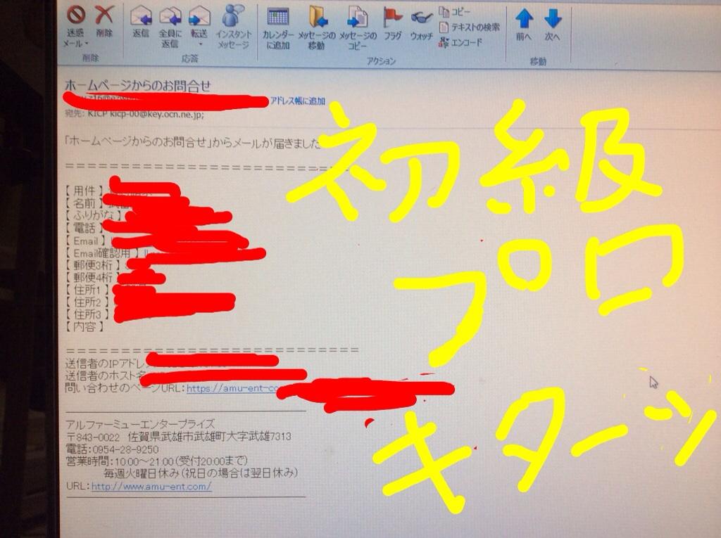 c0251001_23040017.jpg