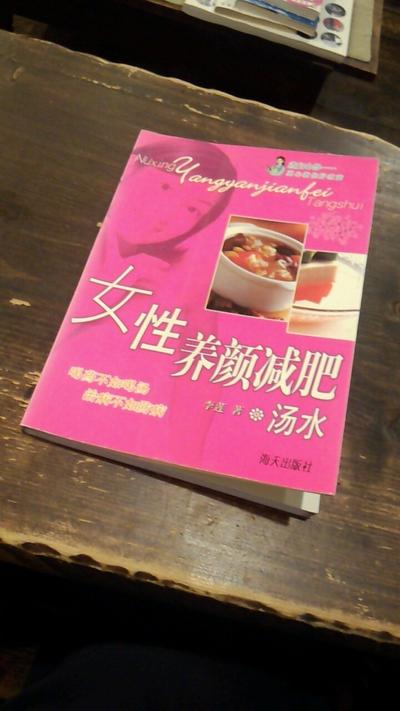莲藕鸟豆章鱼湯_c0183104_10414858.jpg
