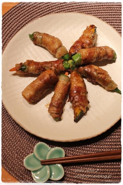 野菜の豚肉巻き _f0179404_6502373.jpg
