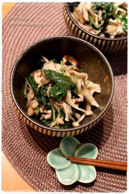 野菜の豚肉巻き _f0179404_6515686.jpg