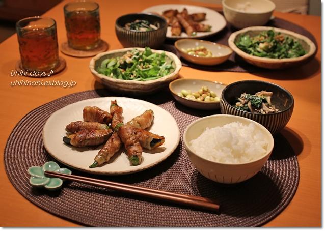 野菜の豚肉巻き _f0179404_6523096.jpg