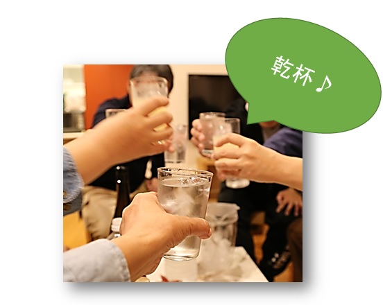 ☆ 美味しいね♪楽しいね♪ ☆_a0161111_22432797.jpg