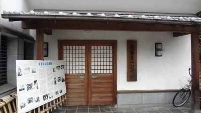 肥後・熊本の偉人 後藤是山_b0228113_13283297.jpg