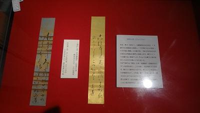 肥後・熊本の偉人 後藤是山_b0228113_13433483.jpg