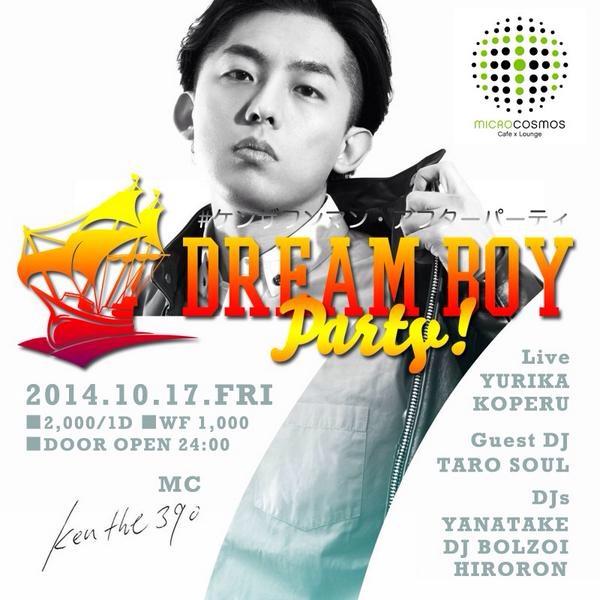 10/17(fri) DREAM BOY PARTY_a0262614_18454947.jpg
