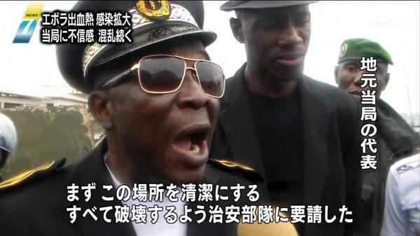 「アフリカでエボラ終了宣言!」?:信じる信じないはあなた次第です!?_e0171614_155225.jpg