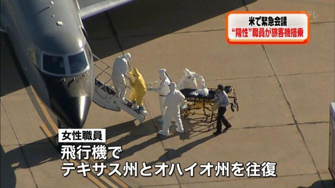 「アフリカでエボラ終了宣言!」?:信じる信じないはあなた次第です!?_e0171614_1553819.jpg