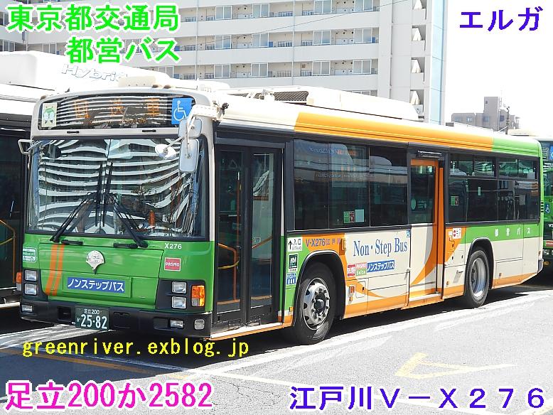 東京都交通局 V-X276_e0004218_202055.jpg