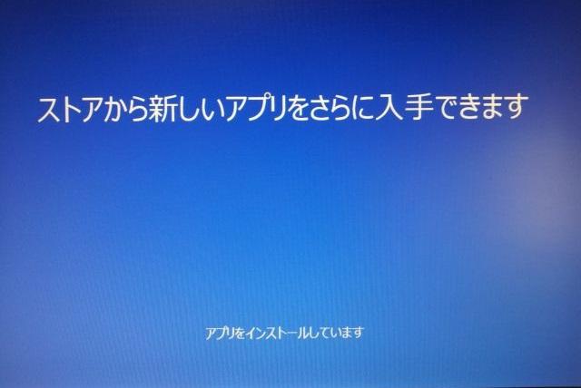 f0157823_20534998.jpg