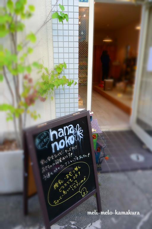 ◆鎌倉・長谷の『hananoko』さんでデコパージュ・ワークショップ☆_f0251032_23423752.jpg