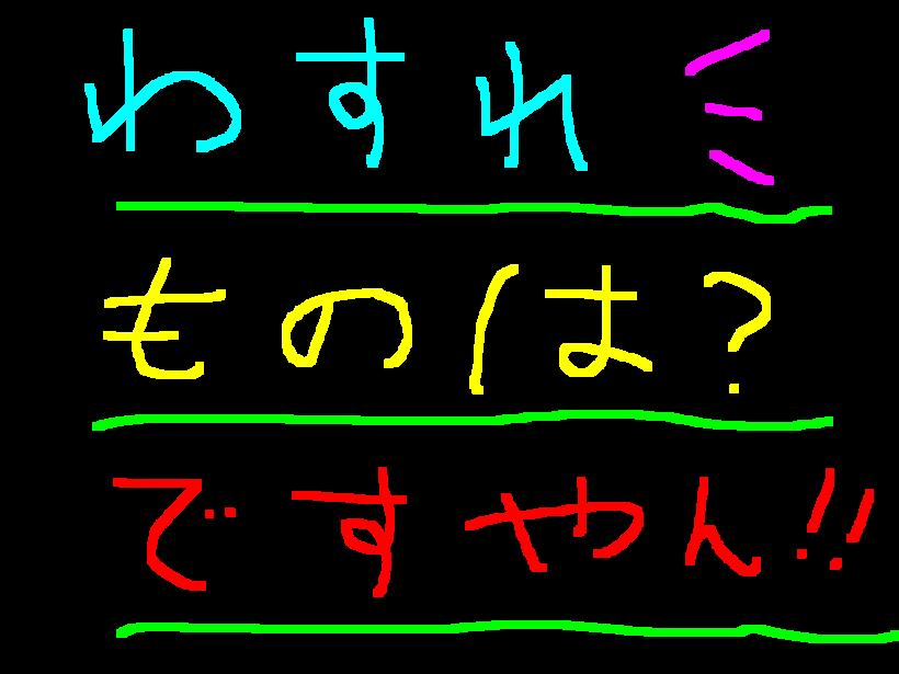 f0056935_17202090.jpg