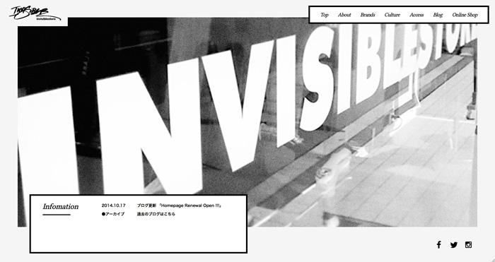 ホームページ移設いたしました_b0172940_19564381.jpg