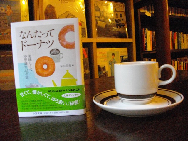 ミシマ社の本屋さん_e0230141_15123497.jpg