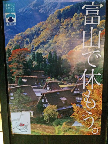 第6回桑沢会/飛騨高山2014・2_c0189970_21383661.jpg