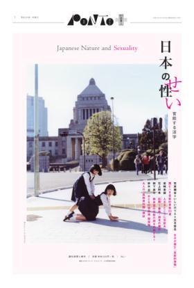 週刊読書人_a0144779_13414157.jpg