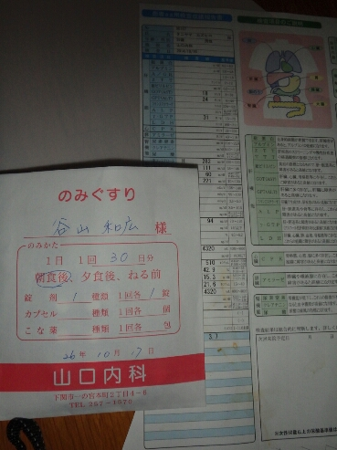 a0048897_2248543.jpg