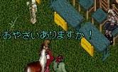 e0068900_1012763.jpg