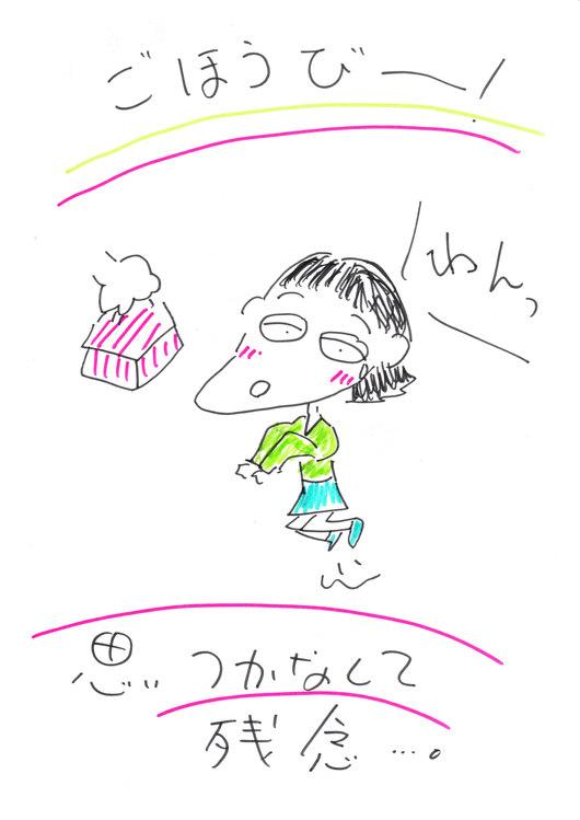 b0068302_1523153.jpg