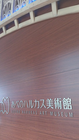 色彩のメロディ☆ラウル・デュフィとデザインへの刺激・・・☆_c0098807_036761.jpg