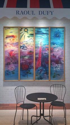 色彩のメロディ☆ラウル・デュフィとデザインへの刺激・・・☆_c0098807_158361.jpg