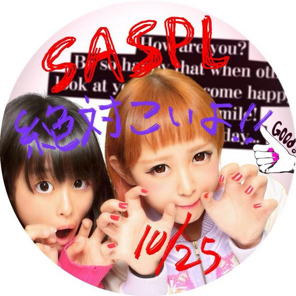 f0212121_5374132.jpg