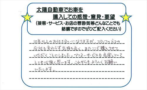 b0290122_1412492.jpg