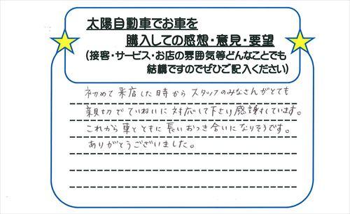 b0290122_18235466.jpg