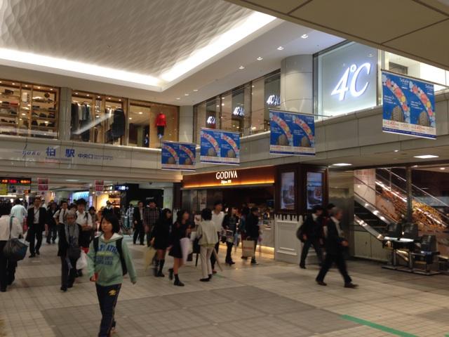 家族での東京展示会周り_f0191324_9552930.jpg