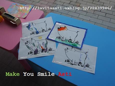 e0320430_18354536.jpg