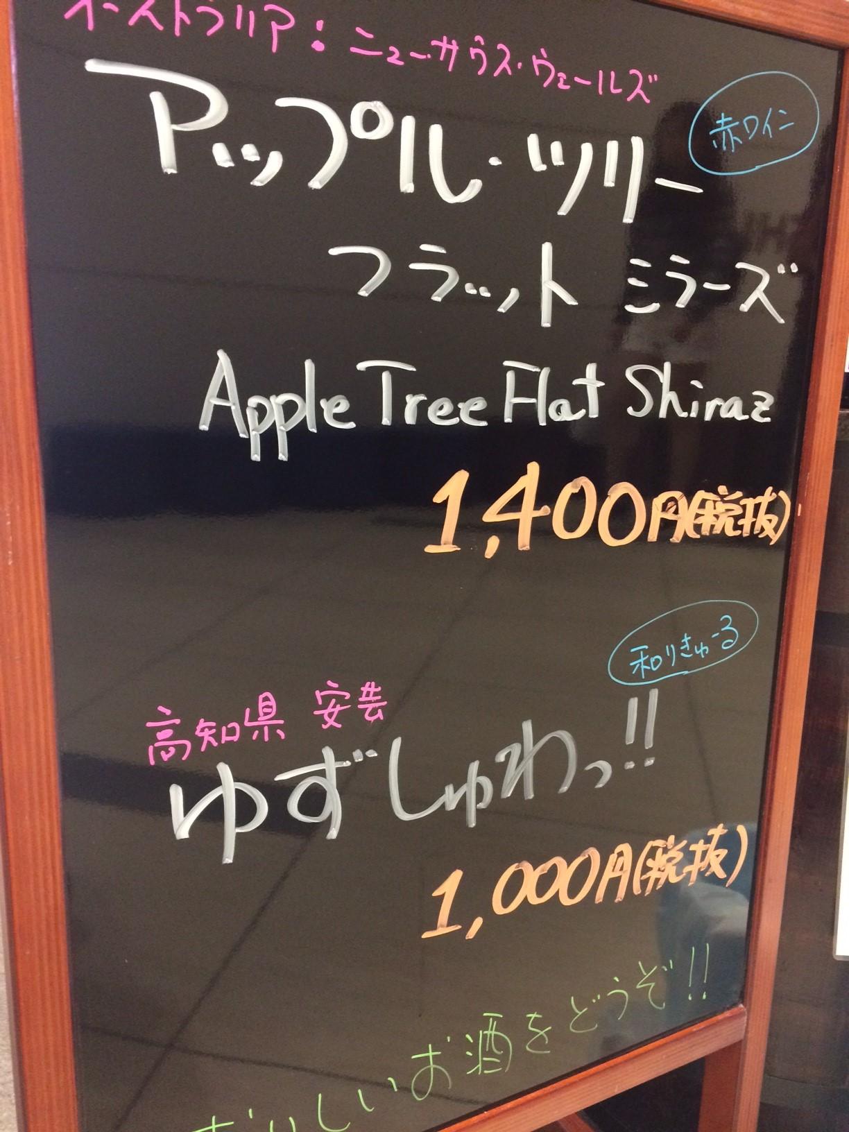 """""""ゆず"""" しゅわっしゅわっ♪_f0330930_15100411.jpg"""