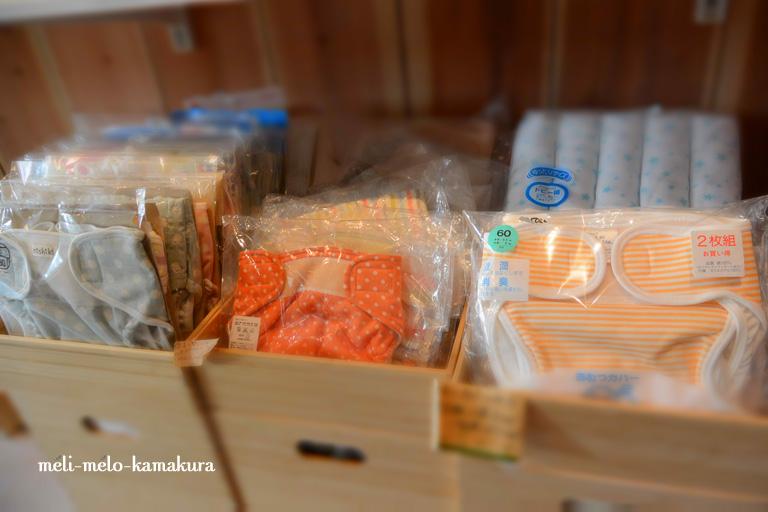 ◆鎌倉・長谷の『hananoko』さんでデコパージュ・ワークショップ☆_f0251032_0561884.jpg