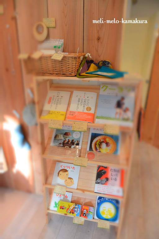 ◆鎌倉・長谷の『hananoko』さんでデコパージュ・ワークショップ☆_f0251032_0564637.jpg