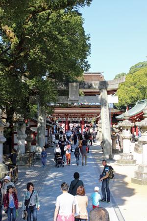 秋の太宰府散歩 2014年10月18日_a0129233_1644012.jpg