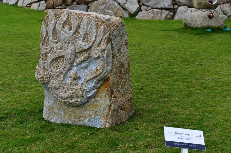 石の芸術に挑む 作家の作品展_d0246136_16301483.jpg