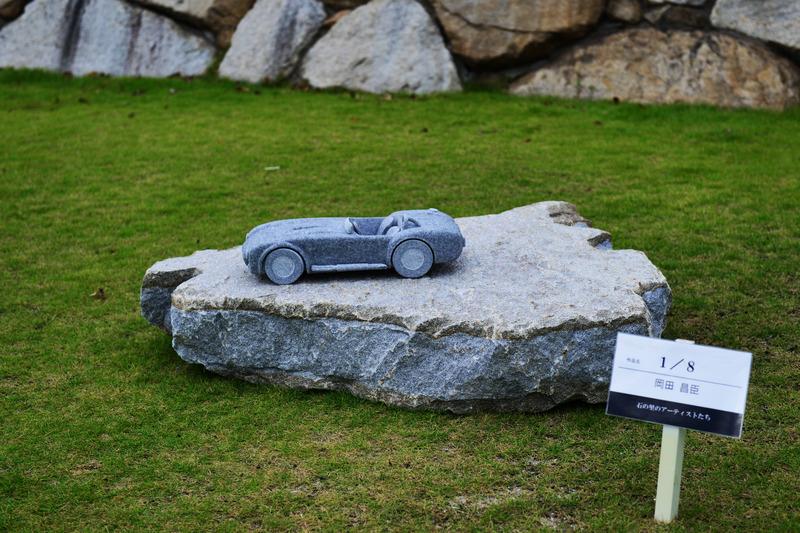 石の芸術に挑む 作家の作品展_d0246136_16322622.jpg