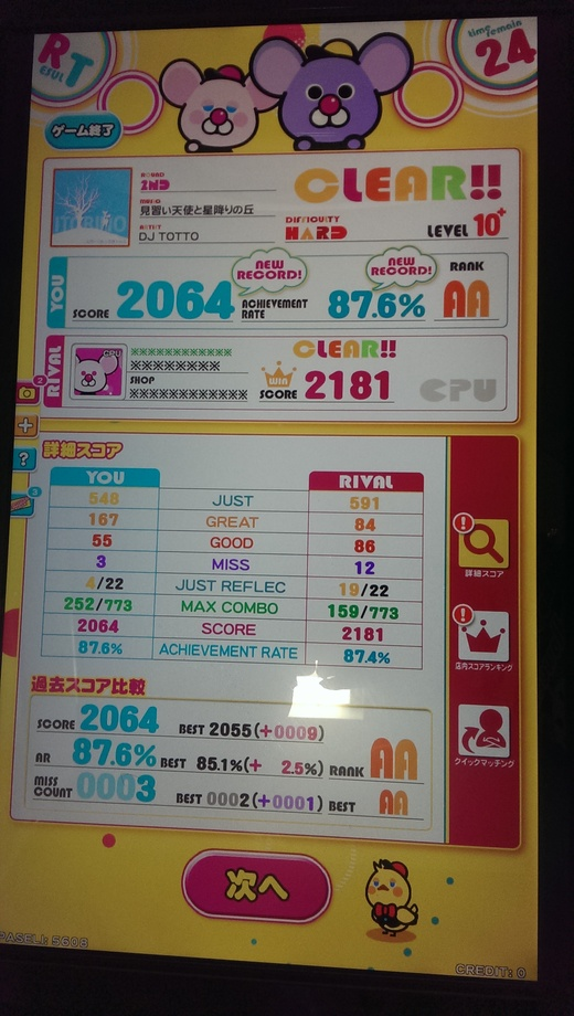 f0019846_17221289.jpg