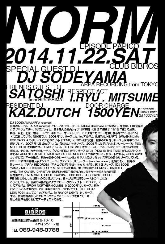 - NORM -  Guest: DJ Sodeyama(ARPA Records) from TOKYO_f0148146_20272453.jpg