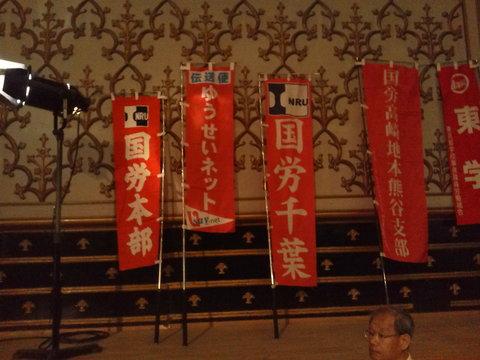 「戦争をゆるさない東京集会」1900人の結集で成功!_b0050651_919296.jpg