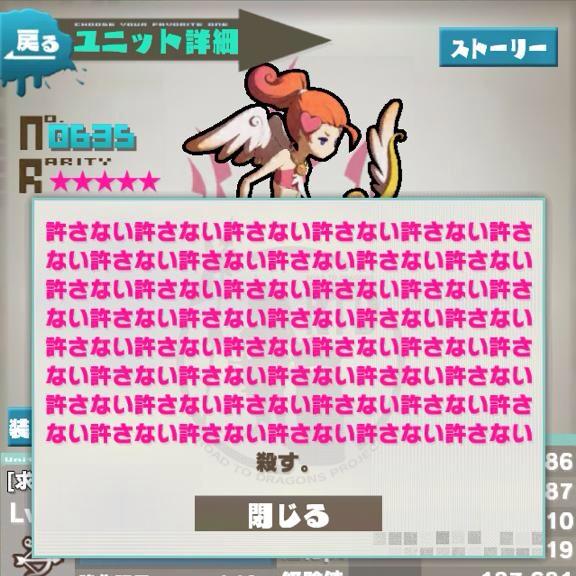 b0114162_23384354.jpg