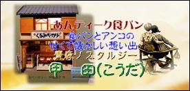 b0298565_14250290.jpg