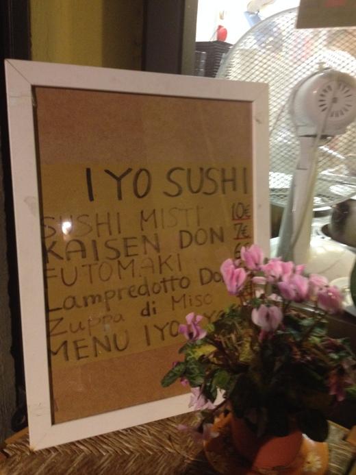 トシさんの店のお寿司_a0136671_7264134.jpg