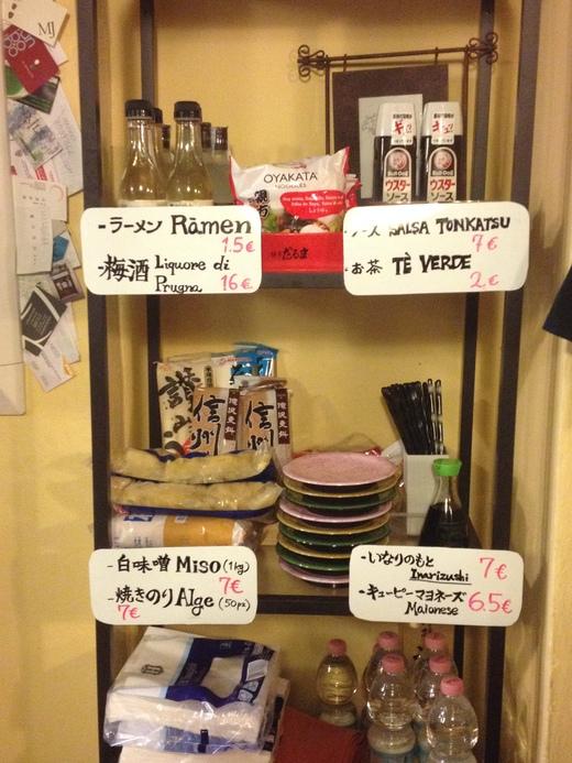 トシさんの店のお寿司_a0136671_7304100.jpg